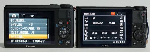 DSC-RX100vsS100_18