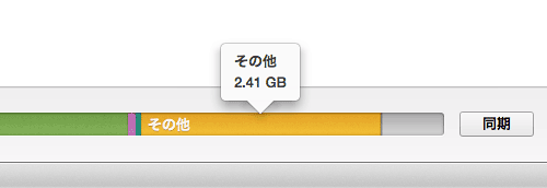 iPadAir15