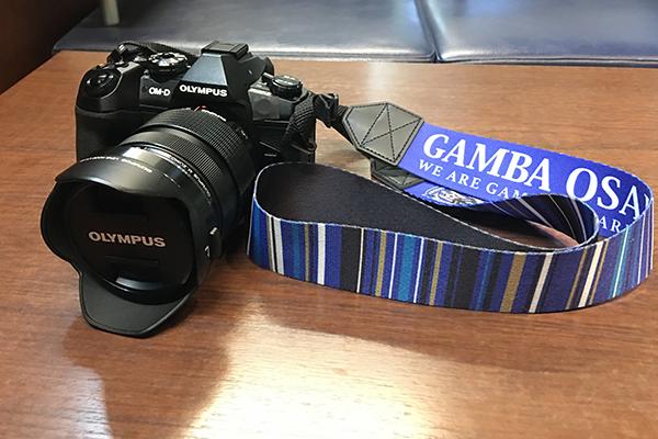 GAMBACameraStrap2