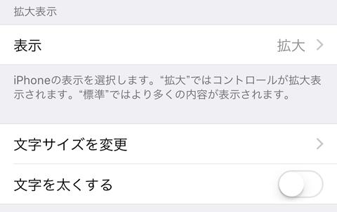 iPhone6sPlus06