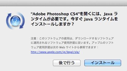 MacOSX_Lion_01