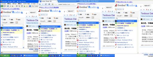 ブラウザ比較 on EeePC 901 第2回 (FF3 vs Chrome)