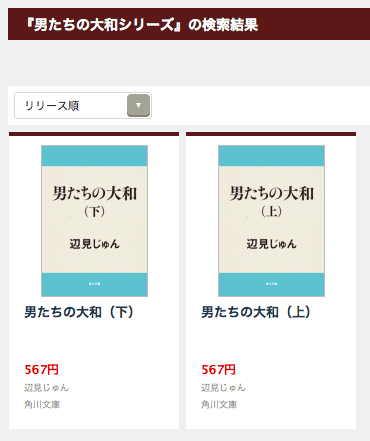 KadokawaEbookCover2