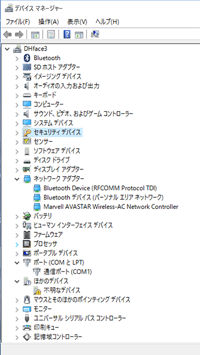 Surface3_201509B