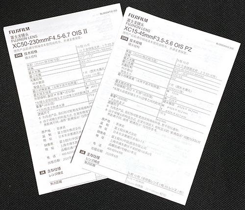 X-S10_15