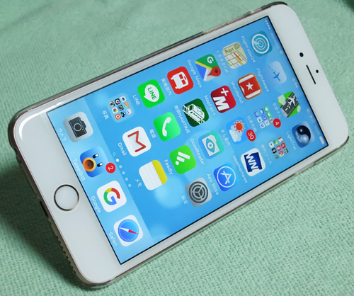iPhone6sPlus_BunkerRingLike2