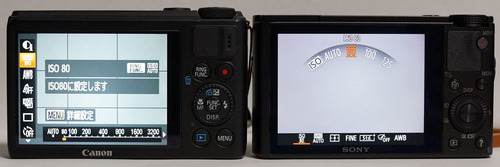 DSC-RX100vsS100_21