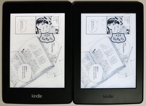 KindlePW2015_32