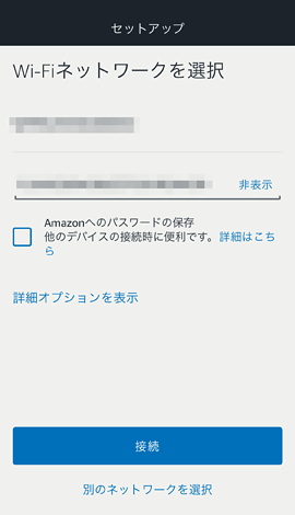 AmazonEchoDot14