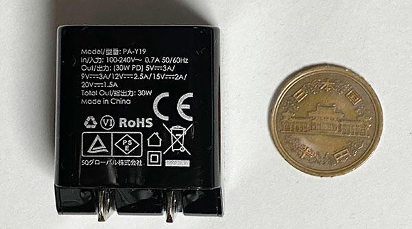 AUKEY_USB-C30WPowerSupply6