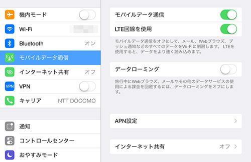 iPadAir_iOS8_10