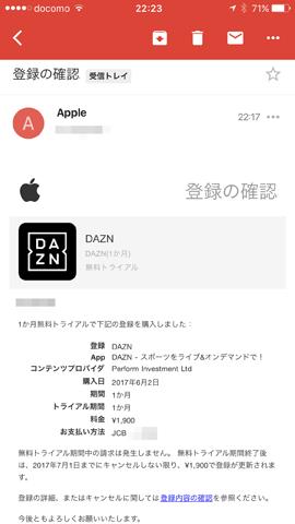 DAZNv2_15