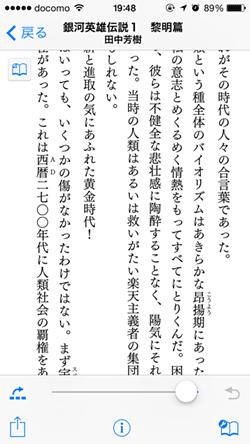 ReaderStoreApp4iOS2_5