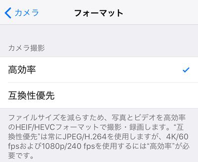 iPhoneX13B