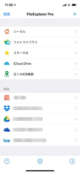 iPhoneX60C