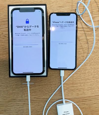 iPhone11Pro26
