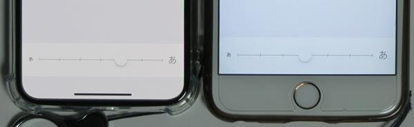iPhoneX45
