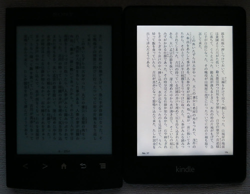 Kindle_Paperwhite21