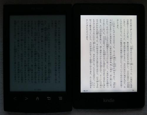 Kindle_Paperwhite21