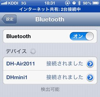iOS_BluetoothTethering14