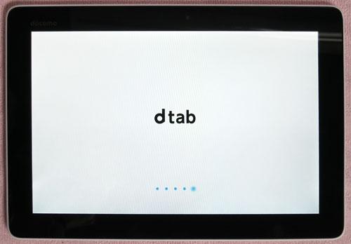 dtab04