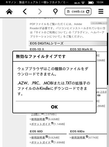 Kindle_Paperwhite39