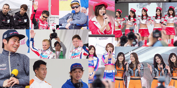 SUPERGT2017Rd1Event