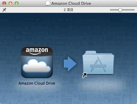 AmazonCloudDrive01