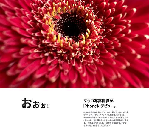 AppleEvent202109iPhone13Pro3