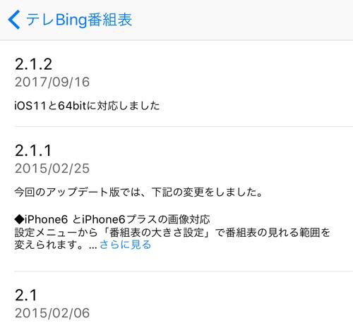 TeleBing20170917A