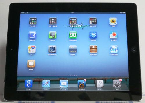 iPadmini_SmartCover14