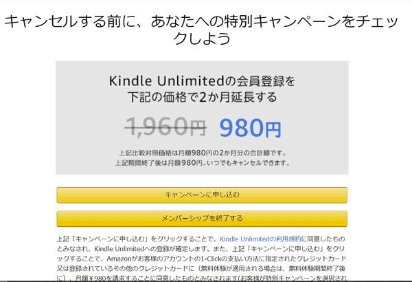 EBook_Yomihodai3