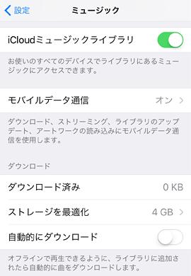 iPhoneX_64GB_13B