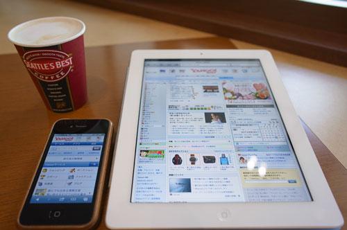 iPad2_02