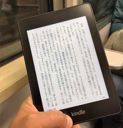 KindlePaperwhite2018_15