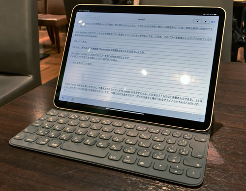 iPadPro11KeyboardFolio09