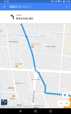 GoogleMaps201705P