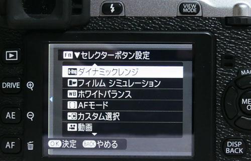 X-E1_FirmwareUpdate20130625_12