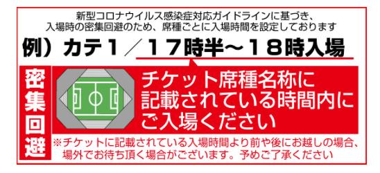 J-League2020Restart18