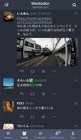 mastodon-iOS6