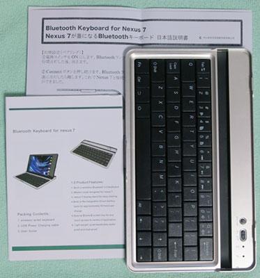 Nexus7_2013Keyboard04