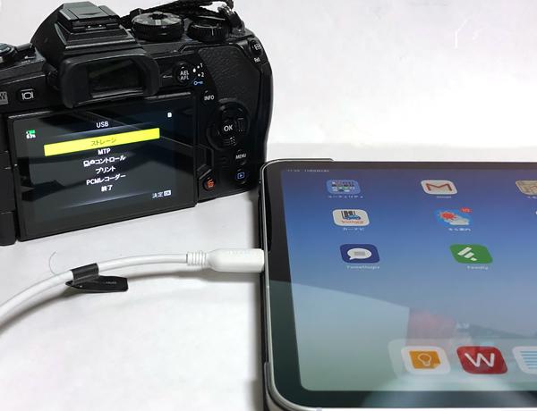 iPadPro2018USB-C14