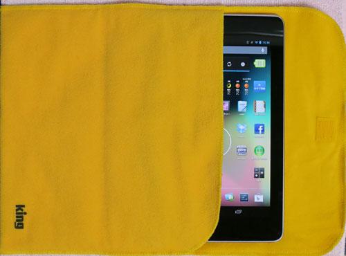 PocketCrossS1_Nexus7A