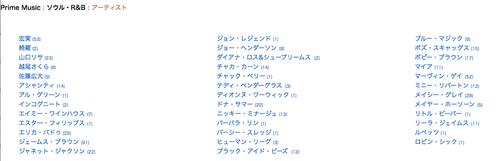 AmazonPrimeMusic1