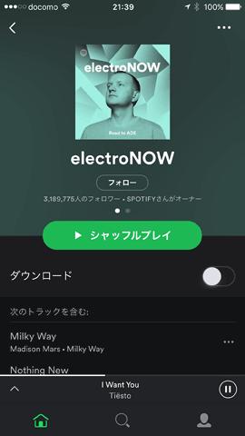 Spotify13