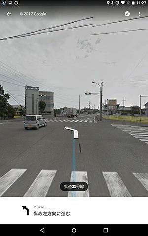 GoogleMaps201705S