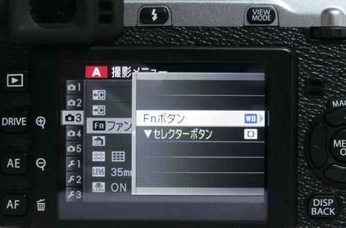X-E1_FirmwareUpdate20130625_10