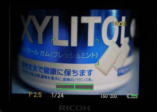 GXR_Update140_08