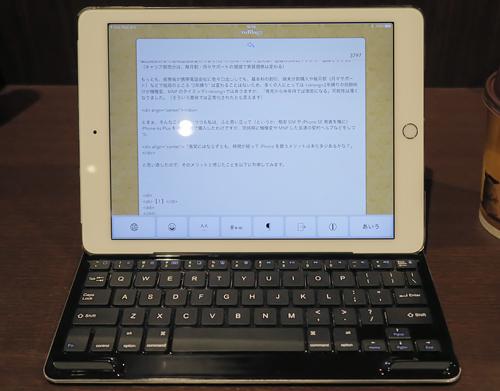 iPhone6sPlus_and_keyboard5