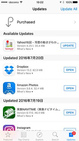 AppStoreEnglish02
